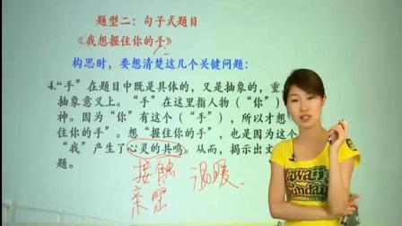 初中语文学习: 全命题作文写作训练, 老师教你学满分作文