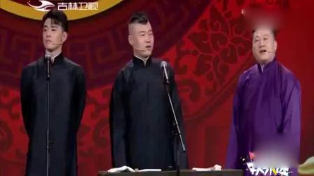 张云雷自称唱功在德云社是祖宗 张鹤伦实力助攻 什么套路