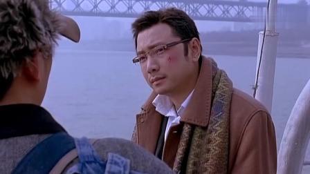人在囧途: 里徐峥一个表情, 已经说王宝强这钱要不到的