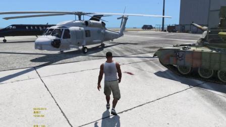 GTA5: 黑鹰直升机为什么不是黑色的?