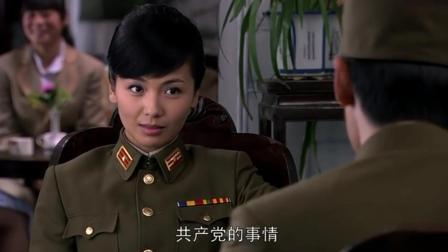 掩护: 宫丽观察细致发现端倪, 高志华被拆穿, 这就尴尬了