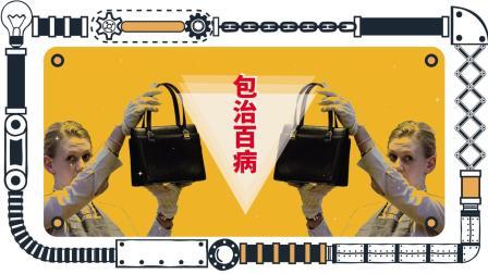 为什么包包可以代表女性的身份和地位?
