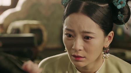 延禧攻略: 纯妃前说出阿满真正因, 原来阿满的她才是罪魁祸首!
