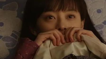 小姨多鹤: 多鹤又是独守空床, 也不怪二孩, 毕竟身份让人膈应!