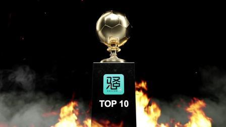 骚客top10:骚客TOP10第一期