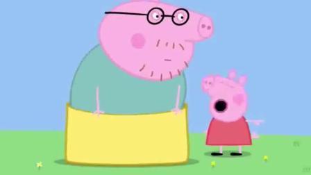 《小猪佩奇》游园会举办套袋跳比赛, 家长们都不擅长, 摔成大马趴了