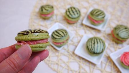 1分钟教你制作西瓜造型的马卡龙, 教程超级简单, 学会做给女儿吃