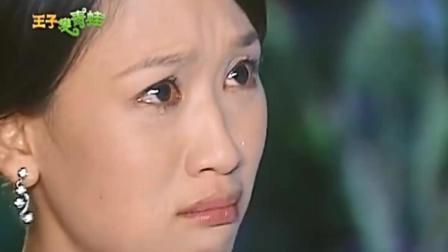 王子变青蛙: 灰姑娘装失忆, 被总裁看出之后, 含泪说出原因