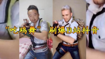 """网上超火爆""""手指舞""""《98K》吃鸡BGM, 国外小哥厉害了, 刷爆抖音!"""