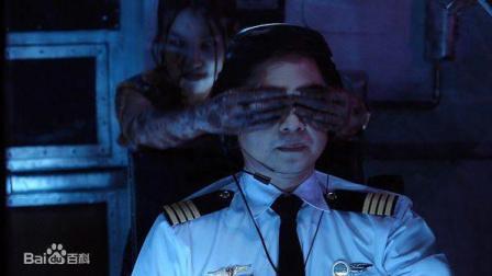 几分钟速看泰国恐怖电影《407猛鬼航班》机长被蒙着双眼开飞机
