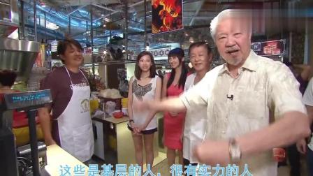 蔡澜: 这个美食香港人开了很多店但不肯学, 一口汤就让你上瘾