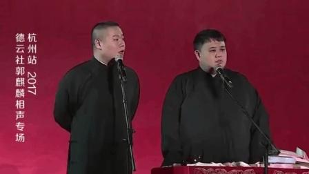 小岳: 孙越的体重, 曹冲都称不出来! 孙越霸气反击!