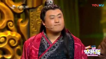宋晓峰又吟诗了, 是不是比你想象的搞笑, 这女子被他吟的太形象, 哈哈