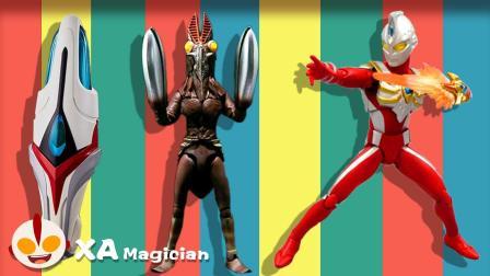 麦克斯奥特曼变身器召唤巴尔坦星人玩具变身