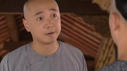 李卫当官: 李卫要劫犯人, 好歹也是四品官员, 但是手下没人怎么劫?