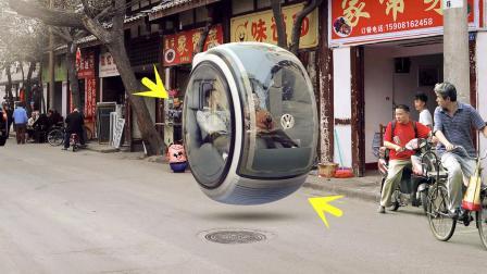 大众这磁悬浮概念车, 车体扁圆没有车轮, 像极了溜溜球!