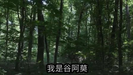 谷阿莫: 5分钟看完神经病召唤变装癖的电影《修女 The Nun》