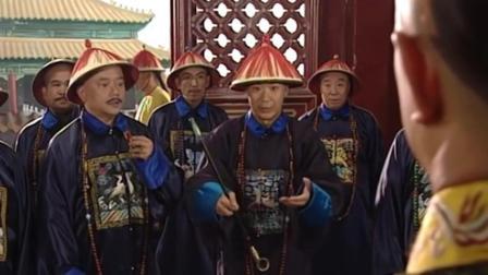 和珅准备在朝堂上陷害纪晓岚, 没想到纪晓岚几句话, 便化解了危机