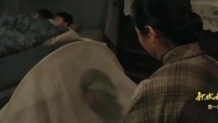 剧中杨开慧的母亲狂吹耳旁风, 想要拆散杨开慧跟毛泽东! ! -
