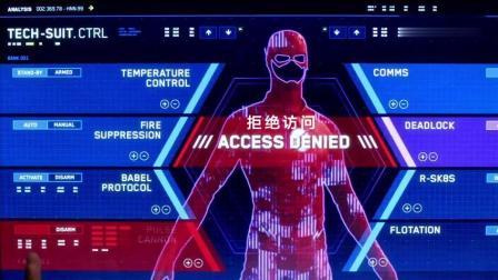 好在闪电侠跑得快, 这个变异人绝对是钢铁侠的克星
