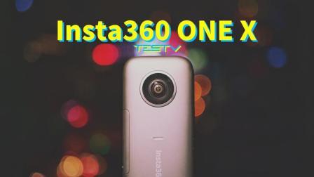 《值不值得买》第286期: 全景相机还能这么玩? _Insta360 ONE X