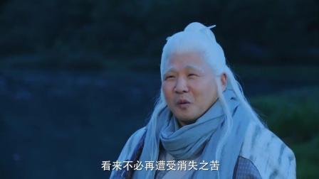 《双世宠妃2》老头推算出天将降异象, 等墨连城一走他就要搞事情