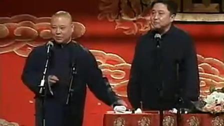 郭德纲: 你们知道武藤兰和于谦妈? 粉丝: 于谦也演那个?