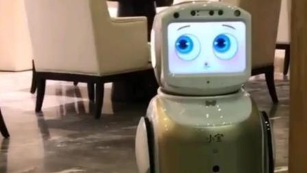 可爱的机器人