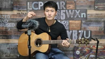 腾格尔版《可能否》吉他弹唱【完形吉他】沈亮出品