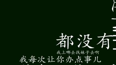 《西游记》之唐僧泡妞第一集