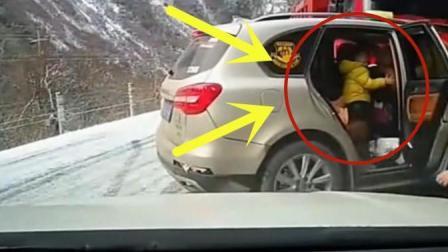 一家人出门观雪景, 突然发生事故, 直接躲闪不及
