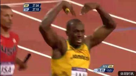 伦敦奥运男子4X100米决赛, 博尔特最后一棒发神威, 创新世界纪录