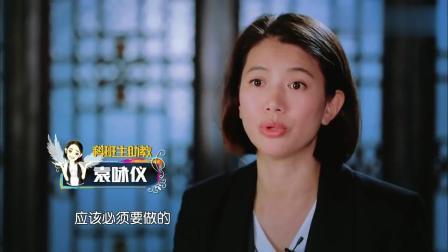 张智霖袁咏仪细心教导学生, 轻声细语好暖心, 网友: 不愧是两夫妻