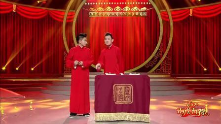 卢鑫 玉浩相声《我要当网红》-河南卫视2017年春晚-国语720P