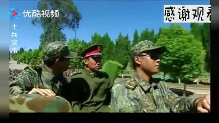 士兵突击: 一个尉官一个士官, 上来就把三多强行带走吗?