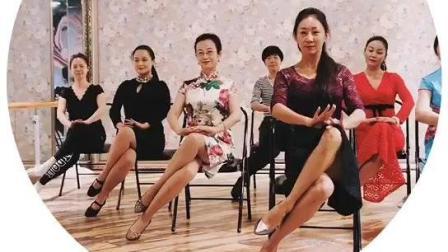 【新疆舞蹈培训】形体礼仪舞蹈·龙老师课堂