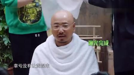 """何炅联合黄磊进行擦头""""抛光""""服务徐峥: 擦保龄球啦"""