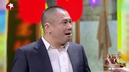 顾客: 十以内加减乘除随便来, 贾冰: 你那串鱼豆腐里有多少鱼?