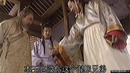 穿越剧鼻祖《穿越时空的爱恋》晋王嘲笑秦王做烤鸭, 结果被朱元璋骂的狗血喷头!