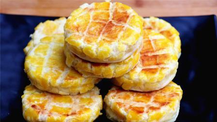 面粉这样做, 不用烤箱, 外皮香甜酥松, 里面蓬松柔软, 比面包好吃