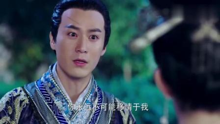 大唐荣耀2第18集: 珍珠劝降安庆绪, 可安庆绪说他已经一无所有