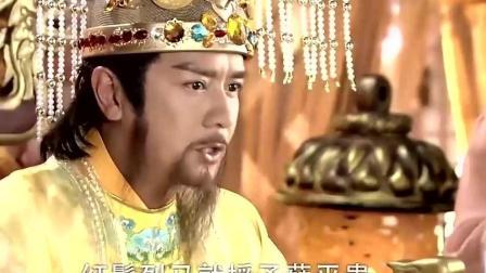 王允真坑啊 直接把薛平贵说成莽夫!