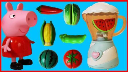 水果蔬菜切切乐切切看玩具 宝宝儿童故事亲子游戏
