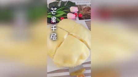 不用烤箱就可以做的芒果千层蛋糕