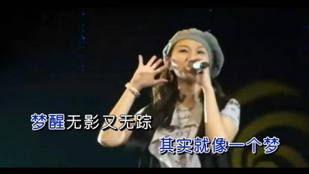 卓依婷-《东南西北风》, 优美旋律, 经典回忆!