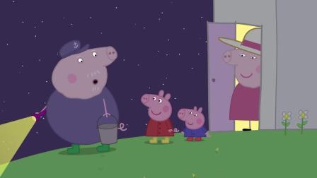 小猪佩奇: 夜晚带上手电筒发现很多小动物! [儿童动漫]