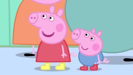 小猪佩奇: 佩奇和乔治的愉快假日! [儿童动漫]
