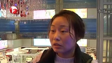 痛心! 桐城两岁男童商场坠亡, 警方介入调查!
