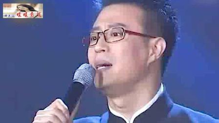 豫剧程婴救孤选段 戏剧主持人白燕升演唱  为救孤我舍去亲生子!
