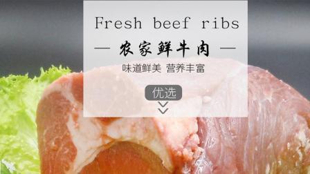 初食特产文化走进贵州安顺市之藏黄牛篇